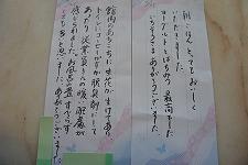 DSC03465.jpg